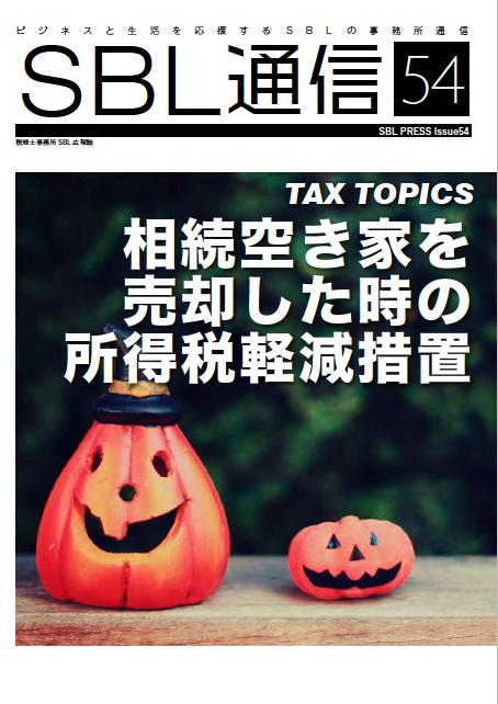 newsletter_no55