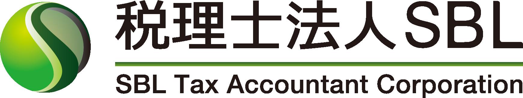 奈良の税理士 税理士法人SBL  初回相談は無料です